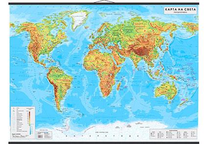 Географски стенни карти
