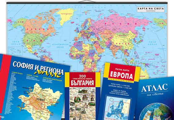 Карти и атласи